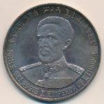 Эфиопия, 10 долларов (1972 г.)
