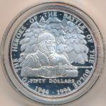 Маршалловы острова, 50 долларов (1994 г.)