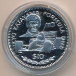 Либерия, 10 долларов (1992 г.)