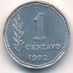 Аргентина, 1 сентаво (1971–1972 г.)