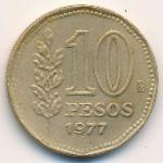 Аргентина, 10 песо (1977 г.)