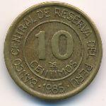 Перу, 10 сентимо (1985–1986 г.)
