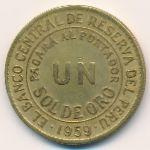 Перу, 1 соль (1959–1964 г.)