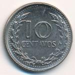 Колумбия, 10 сентаво (1972–1975 г.)
