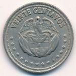Колумбия, 20 сентаво (1963–1964 г.)