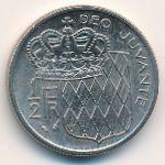 Монако, 1/2 франка (1975 г.)