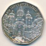 Австрия, 5 евро (2007 г.)