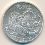 Австрия, 10 евро (2009 г.)