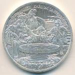 Австрия, 10 евро (2010 г.)