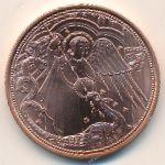 Австрия, 10 евро (2017 г.)