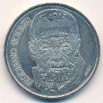 Швейцария, 5 франков (1980 г.)