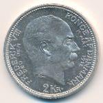 Дания, 2 кроны (1912 г.)