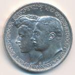 Саксен-Веймар-Эйзенах, 3 марки (1910 г.)