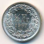 Швейцария, 1/2 франка (1967 г.)