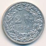 Швейцария, 2 франка (1914 г.)
