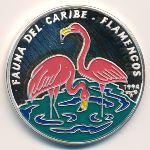 Куба, 10 песо (1994 г.)