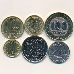 Казахстан, Набор монет (2019 г.)