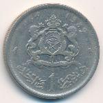 Марокко, 1 дирхам (1965–1969 г.)
