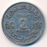 Марокко, 2 франка (1951 г.)