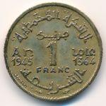 Марокко, 1 франк (1945 г.)