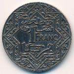 Марокко, 1 франк (1924 г.)