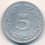 Тунис, 5 миллим (1960–1996 г.)