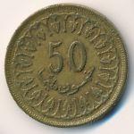 Тунис, 50 миллим (1960–2007 г.)