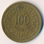 Тунис, 100 миллим (1960–2011 г.)