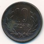 Япония, 10 иен (1953 г.)