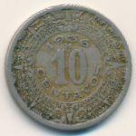 Мексика, 10 сентаво (1936–1946 г.)