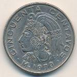 Мексика, 50 сентаво (1970–1980 г.)