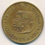 ЮАР, 1 цент (1961–1964 г.)
