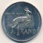 ЮАР, 1 рэнд (1977–1978 г.)