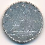 Канада, 10 центов (1968 г.)
