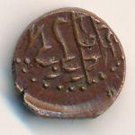 Мальдивы, 1/2 лаари (1842 г.)