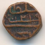 Мальдивы, 1/2 лаари (1805 г.)