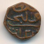 Мальдивы, 1/2 лаари (1806 г.)