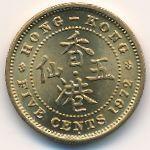 Гонконг, 5 центов (1972–1979 г.)