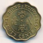 Гонконг, 20 центов (1975–1980 г.)