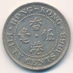 Гонконг, 50 центов (1968 г.)