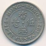 Гонконг, 50 центов (1971–1973 г.)