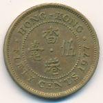 Гонконг, 50 центов (1977–1979 г.)