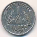 Индия, 1/4 рупии (1955–1956 г.)
