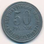 Хаттинген., 50 пфеннигов (1917 г.)