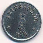 Грюнберг., 5 пфеннигов (1918 г.)
