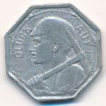 Ваттеншайд., 25 пфеннигов (1920 г.)