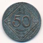 Олигс., 50 пфеннигов (1920 г.)