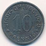 Олигс., 10 пфеннигов (1920 г.)