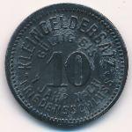 Шмёльн., 10 пфеннигов (1918 г.)