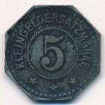 Зост., 5 пфеннигов (1917 г.)